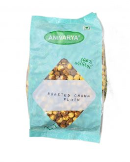 Roasted Chana (Plain) 250 GM