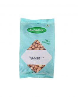 Raw Peanuts (Mungfali Dana) 400 GM