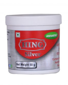 HING SILVER 50 GM