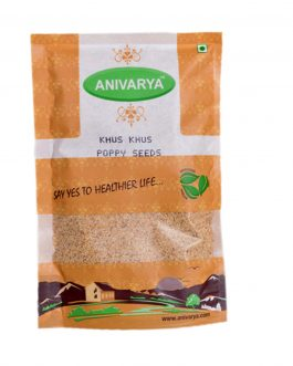 Khus Khus (Poppy Seeds) 100 GM