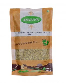 Fennel SeedS (Saunf Moti) 125 GM
