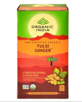 Tulsi Ginger 25 TB Box